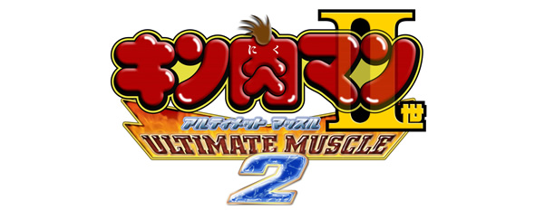 MR. MUSCLEMAN Second Generation ULTIMATE MUSCLE 2