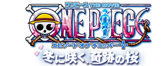 ONE PIECE THE MOVIE:  Episode of Chopper - The Miracle Winter Cherry Blossom