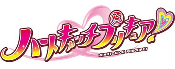 HEART CATCH PRETTY CURE!