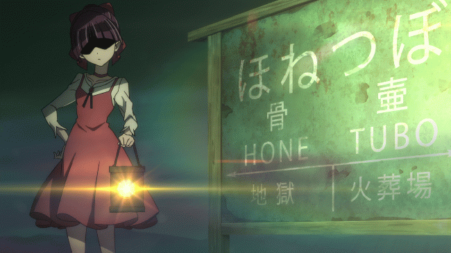 第 7 話「幽霊電車」の場面3