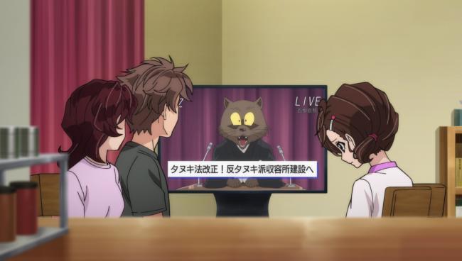 第 12 話「首都壊滅!恐怖の妖怪獣」の場面1