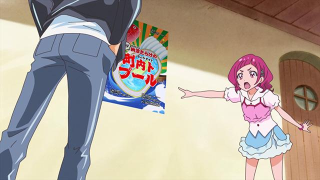 第 24 話「「元気スプラッシュ!魅惑のナイトプール!」」の場面1