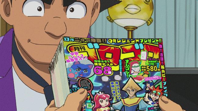 第 11 話「最強マンガ家!?創造手コミックラーケンを探せ!」の場面1