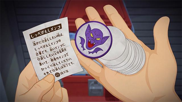 第 23 話「しっぺがえしメンコ」の場面3