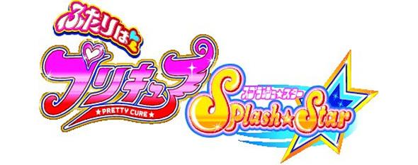 ふたりはプリキュアSplash☆Star