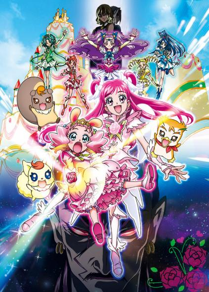 YES! PRETTY CURE 5 GO GO! THE MOVIE -a Happy Birthday in the Sweet World-