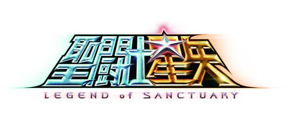 映画『聖闘士星矢 Legend of Sanctuary』