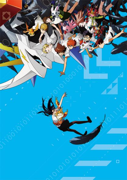 "DIGIMON ADVENTURE tri. the 6th chapter ""Our Future"""